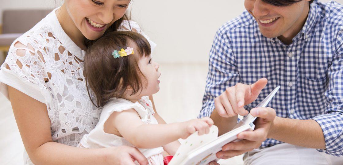 幼児の早期英語学習