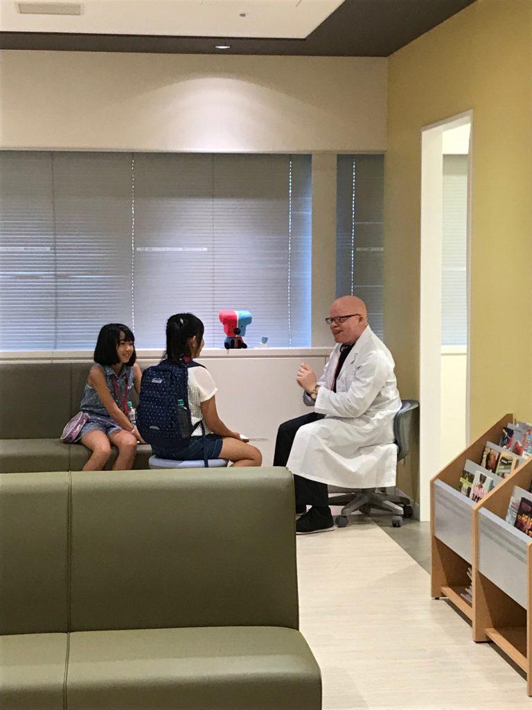 東京英語村(病院)