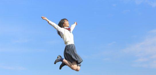 英語で何て言う?「高い・低い」に関する英語を学ぼう!