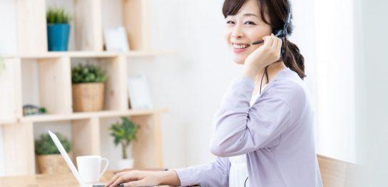 パソコンを使ってオンラインで英会話を学ぼう