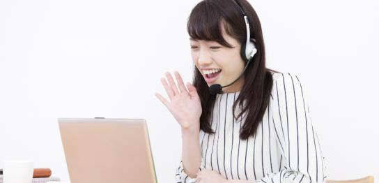 オンライン英会話って効果あるの?続けるべき期間や上達方法をご紹介